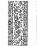cadence transfer matrica  DT-017 csipkés fehér 17*25cm